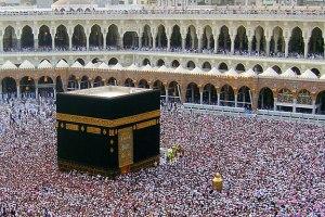 La Kaaba centró la atención de nuestro trabajo