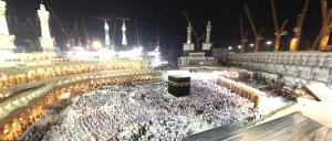 """El trabajo en la Mecca correspondía al proyecto """"Tres religiones""""."""
